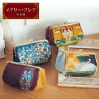 Mary Blair Alice Cinderella Makeup Pouch Cosmetic Case DISNEY Made Japan E3168