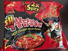 Samyang 2X Fire Noodle Challenge Spicy Chicken Ramen Quick and Free Shipping!