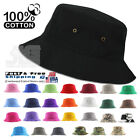 Внешний вид - Classic Quality Bucket Hat 100% Cotton Size S/M ~ L/XL Summer Fisherman Hat Cap