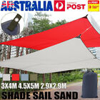 HEAVY DUTY OUTDOOR SUN SHADE SAIL CANOPY COVER - SAND CLOTH RECTANGLE SQUARE AU