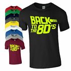 Back To The 80's T Shirt 80s Party Fancy Dress Costume Gift Men Ladies Neon Pink