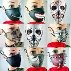 Mens Halloween Masquerade Steam Punk Leather Motorcycle Gothic Face Mask Cosplay