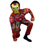 Avengers Superman Hero Boys Muscle Jumpsuits Party Halloween Cosplay Outfit Hot