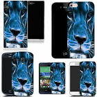 sillicone case cover for majority Mobile phones - blue lion silicone