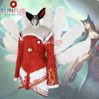 New League of Legends LOL Dress Ahri the Nine-Tailed Fox cosplay Costume & Tails