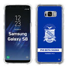Phi Beta Sigma Fraternity Galaxy S8 Phone Case Clear