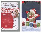 LARGE RELATIONS OR OPEN 8 PAGE SENTIMENTAL VERSE CHRISTMAS CARD VARIOUS 1STP&P