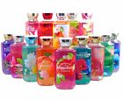 Bath & Body Works Shea and Vitamin E Shower Gel 10 oz  - Your Choice
