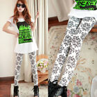 Pattern Elasticated Stretch Trousers Slim Leg Leggings Ladies New