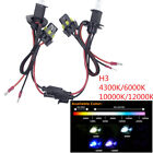 Pair 35W H3 Car Xenon HID Headlight Light Lamp Bulb 4300K 6000K 10000K 12000K DG