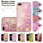 Hybrid Liquid Glitter Bling Quicksand Rubber Case Cover For