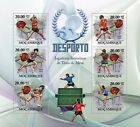 MOZAMBIQUE PING PONG TABLE TENNIS WOMEN PLAYES S/S MNH C10 MOZ10203A