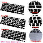 Multi language Silicone Keyboard Cover for MacBook Air Pro Retina Mac 13 15
