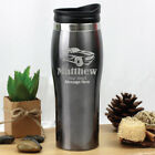 Uncle Engraved Grey Travel Mug - Add a Name & Message