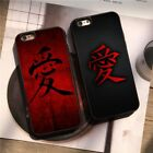 Love Chinese Word Kanji Ai tattoo Silicone Case Cover for iPhone 6 7 8 X Plus