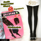 Deparee Chili Fat Burn Slim Shape Up 12~45mm/gh Compression Pantyhose Socks