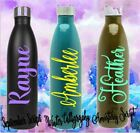 Personalized Name Monogram Vinyl Decal For Your Tumbler Wate