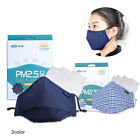 non woven face mask - Cofoe hanging ear type adult PM2.5 non-woven 1pcs face mask with 4 pcs of fil