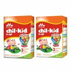 Halal Morinaga Chil Kid Toddler Hypoallergenic Formula PHP Milk Powder OV