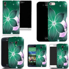 for iphone 6 case cover gel-amazing patterns silicone