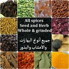 A lot spices & seeds & herbs & Whole - grinded For cooking &health بهارات Choose