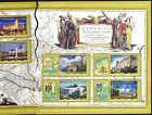 Romania 2010 Countries of Danube river 8v in 2 large SS MNH map emblem unusual