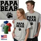 Papa Bear Cool Father Day T shirt Tee | Dad Daddy Parents Mom T-Shirt Top