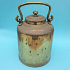 VINTAGE BRASS METAL FOOD RICE STORAGE CONTAINER Lid & Handle Tinned Inside