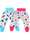 Baby Pumphose Mitwachshose Schlupfhose Schlafhose Baggy Pants 2er Pack 22760