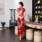 New Luxurious Red Satin Phoenix Chinese Long Dress Cheongsam Qipao lcdress50