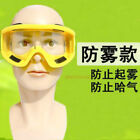 Peteleo Safety Goggles PC Tenses Anti Fog Chemical Splash Flying Particulates