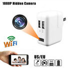 New WiFi Version HD 1080P USB Spy White Camera Hidden Detection Charger lot BS2
