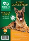 Premium Large Breed Adult Dry Complete Dog Food Chicken & Rice Joint Support