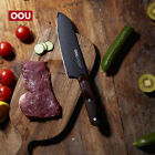 "OOU 7"" Chef Knife wood knive Stainless Steel Sharp Blade Kitchen steak Knife US"