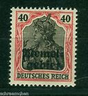 Memel Area Single Stamps from Michel No. 1 - 17, Unused