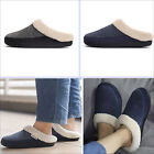 Men House Slippers Memory Foam Lightweight Anti Skid Comfort Cotton Home Shoes