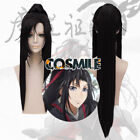Styled Grandmaster of Demonic Cultivation Wei Wuxian Cosplay Hair Wig Junior Ver