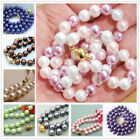 """Long 16"""" 18"""" 24"""" 36"""" 48"""" Women's 8mm Akoya Shell Pearl Round Beads Necklace Aaa"""