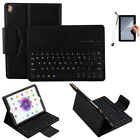 Bluetooth Keyboard & PU Leather Case For iPad 2017/2018/Air/Air2/Pro/ 2/3/4 New