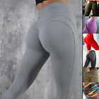 Womens Fitness Yoga Leggings High Waist Running Gym Sport Stretch Pants Trousers