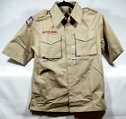 Внешний вид - Official Boy Scouts of America Youth Short-Sleeve Cotton Rich Poplin Shirt M/L