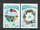 Tukey 2018 Culture, tourism 2 MNH stamps