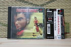 Fighter's impact w/spine card Playstation 1 PS1 Game Japan Very Good Condition!