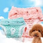 Female Dog Sanitary Nappy Diaper Pet Physiological Shorts Underwear Reuseable 1x