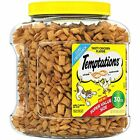 TEMPTATIONS Cat Treats are 100% nutritionally complete & balanced for adult cat