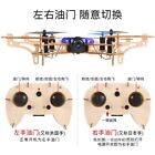 Feichao ZL100 DIY FPV RC Drone Wooden Qudacopter with 720P/480P Camera