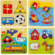 Baby Toddler Intelligence Development Animal Wooden Brick Puzzle Toy Classic JYC