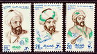 EGYPY 1975 ARAB PHILLSOPHERS SET SCOTT 996-98