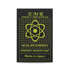 5x Anti Radiation EMF EMR Protection Energy Saver Phone Laptop Stickers Tablet