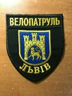 MACEDONIA PATCH POLICE NATIONAL AIR SUPPORT HELICOPTER UNIT - ORIGINAL!  RARE